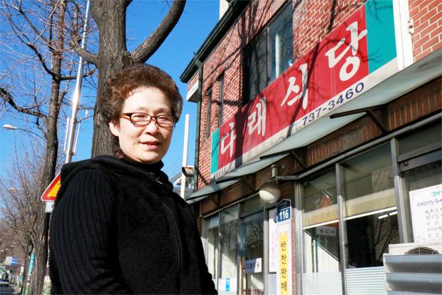 가정식 백반집을 운영하며 푸르메재단에 10년째 힘이 되고 있는 김진숙 기부자