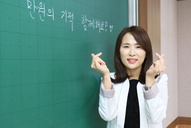 만원의 기적 캠페인에 동참하고 있는 박주희 기부자.