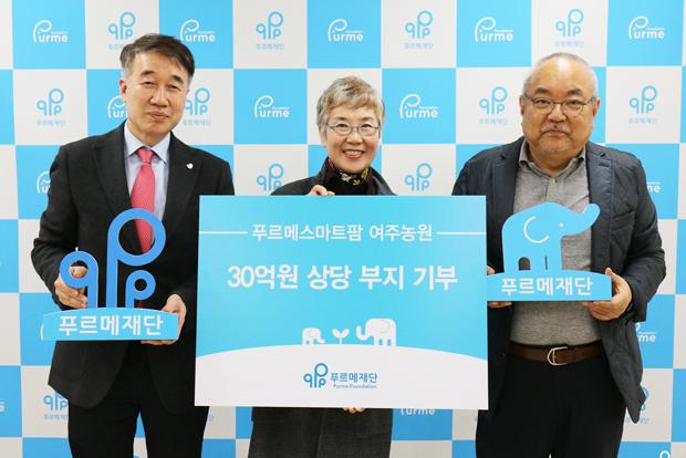 30억 원 상당의 부지를 기부 약정한 이상훈 대표, 장춘순 이사, 백경학 상임이사(오른쪽부터)