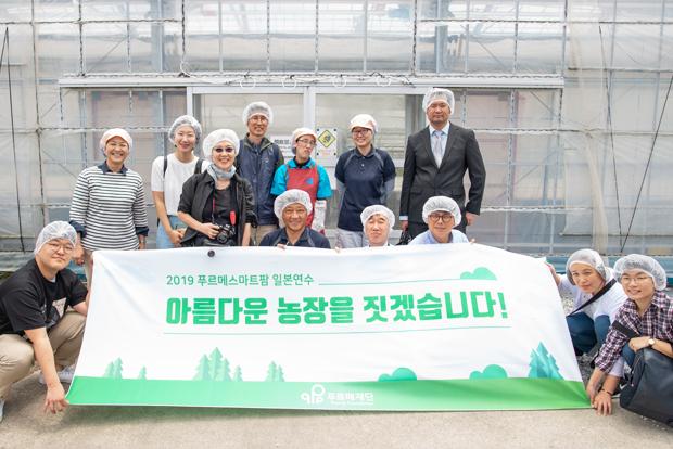 푸르메스마트팜 건립을 위해 일본 농업 현장을 찾은 연수단