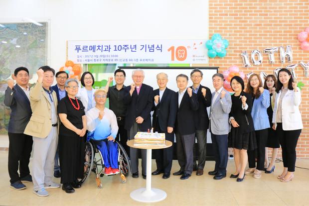 국내 민간 최초의 장애인 전용 푸르메치과 개원 10주년 기념식에서 활짝 웃고 있는 참석자들