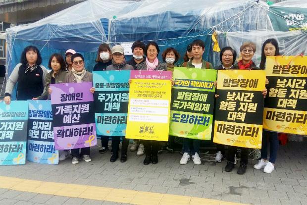 청와대 앞에서 발달장애 국가책임제 요구에 관한 피켓을 든 회원들 (전국장애인부모연대 제공)