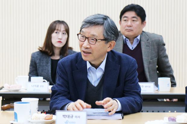 2018년 5차 정기이사회에서 발언하고 있는 박태규 신임 공동대표