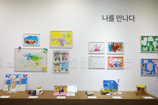 푸르메재단 넥슨어린이재활병원과 서울시 종로아이존 장애어린이들이 자신의 감정과 생각, 꿈을 표현한 작품