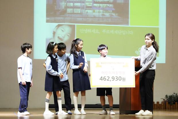어린이 창업 한마당 수익금을 기부한 충암초등학교 학생들 (충암초 제공)