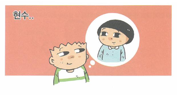 '검정고무신' 대표 캐릭터 기영이