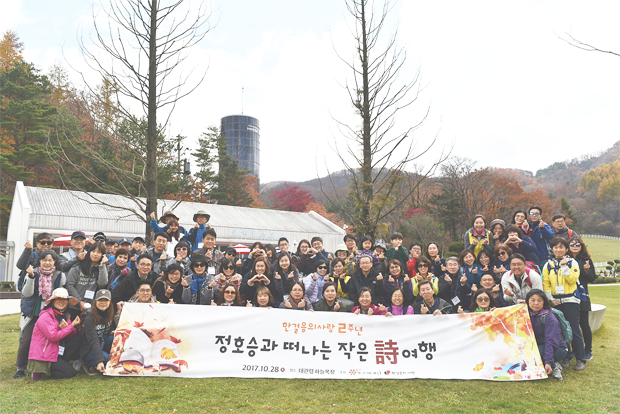 한걸음의 사랑 2주년 기념 걷기 행사에서 촬영을 하고 있는 회원들