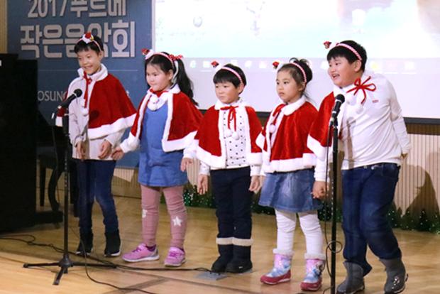 종로아이존 아이들의 캐롤송 공연