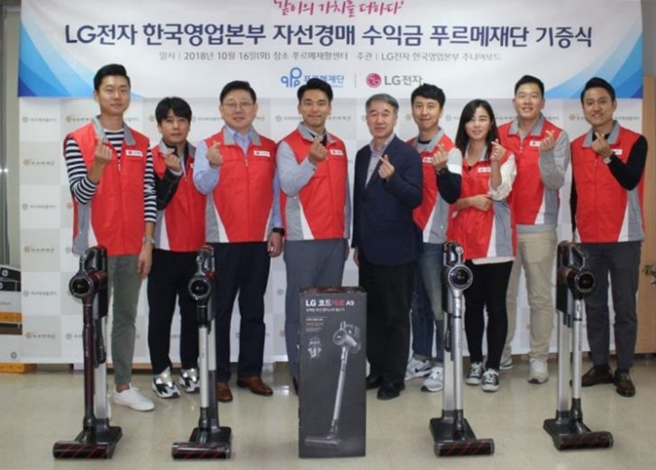 LG전자가 16일 사내 자선경매를 통해 모금한 수익금 전액을 서울 마포구에 위치한 넥슨어린이재활병원에 기부했다. 또 장애 어린이들이 깨끗한 환경에서 생활할 수 있도록 코드제로 A9도 함께 전달했다.