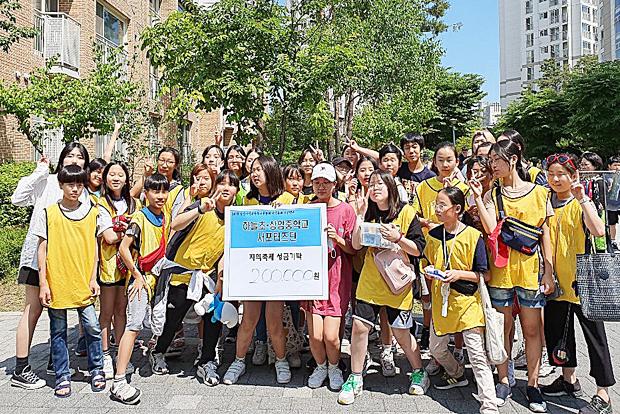 아나바다 장터 수익금을 기부한 하늘초등학교‧상암중학교 서포터즈단