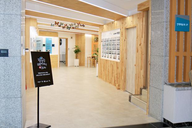 서울특별시인재개발원 배움관 1층에 문을 연 행복한베이커리&카페 서초분점