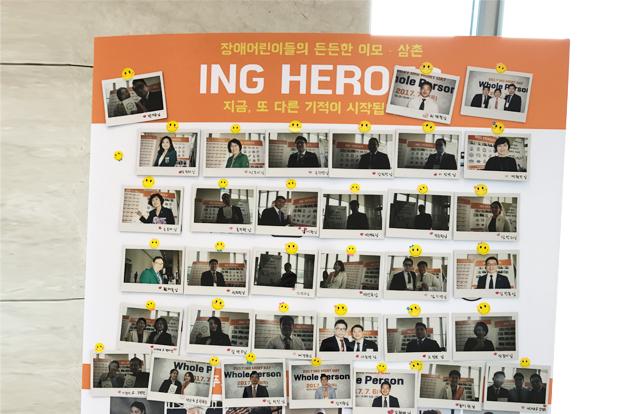 김정호 씨의 권유로 푸르메재단과 인연을 맺은 신규 기부자들