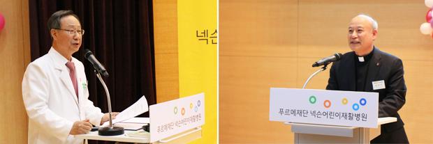 병원의 1년 성과와 계획을 발표하고 있는 임윤명 병원 원장(왼쪽), 참석자들에게 감사 인사를 전하고 있는 김용해 푸르메재단 공동대표(오른쪽).