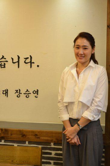 ▲ 장승연 하동관 대표