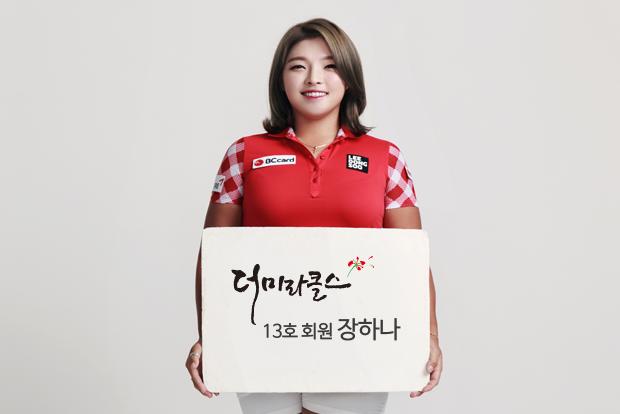 원본 사진 스포티즌 제공