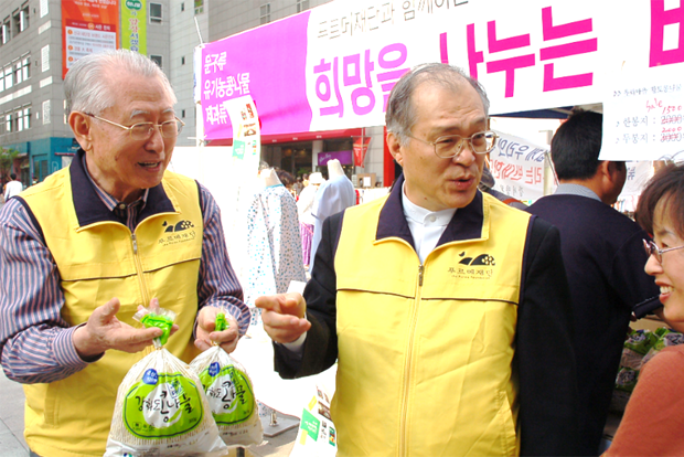 어린이재활병원 건립을 위해 거리 모금에 나선 김성수 명예이사장