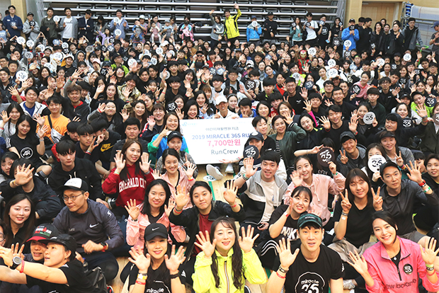 시민 730명의 참가비와 기업 기부금 7,700만 원