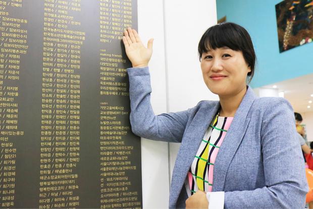 자신의 이름이 새겨진 어린이재활병원 1층 기부자벽 앞에서 황혜진 씨