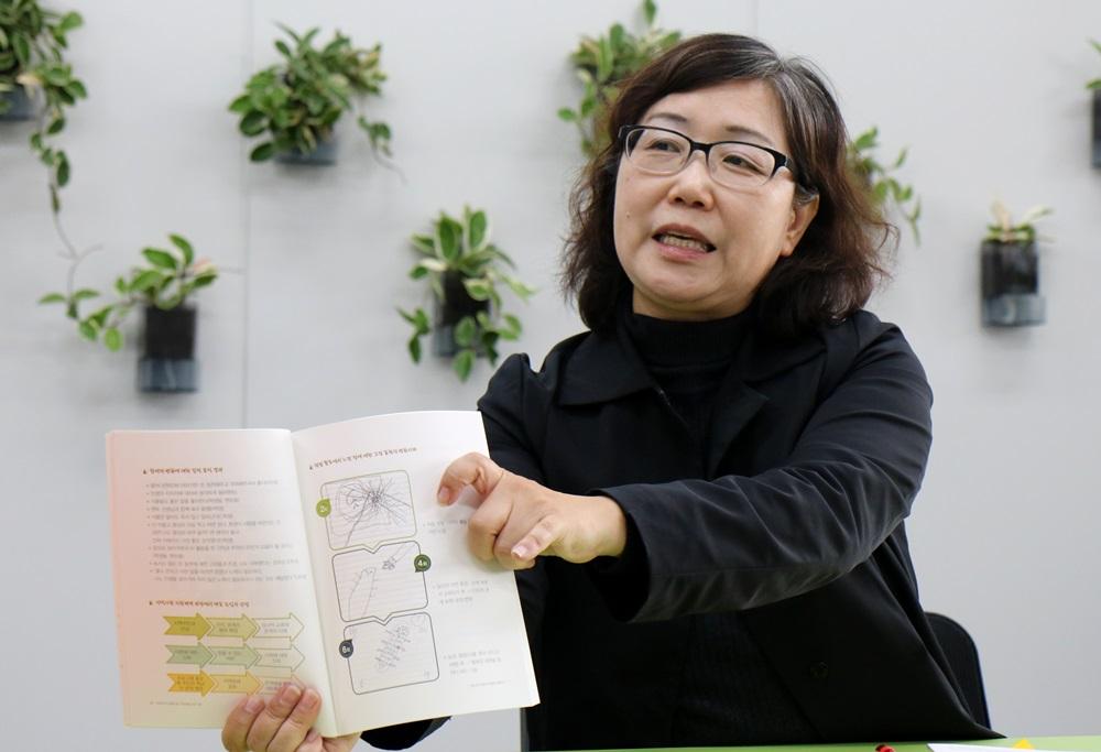 김경미 박사는 학교 폭력 청소년을 비롯한 다양한 그룹을 대상으로 치유농업 프로젝트를 진행하고 있다.