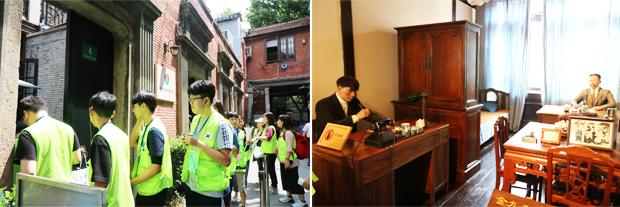 중국 상하이 임시정부 요원들이 일하는 모습을 재현한 내부
