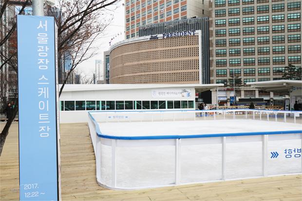 서울광장 어린이 스케이트장 옆에 위치한 행복한베이커리&카페