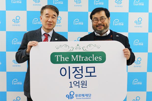 1억 원을 약정하며 더미라클스 20번째 회원으로 가입한 이정모 서울시립과학관장