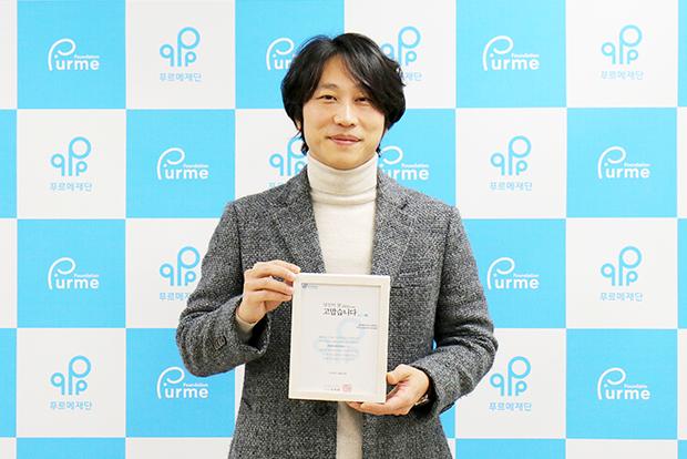 연극 공연 <올모스트 메인> 관계자 대표로 기부금을 전달한 배우 민성욱