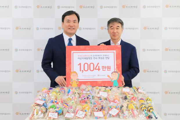 어린이재활병원 기금 1,004만 원과 임직원이 완성한 마라카스 120세트를 기부한 한국존슨앤드존슨