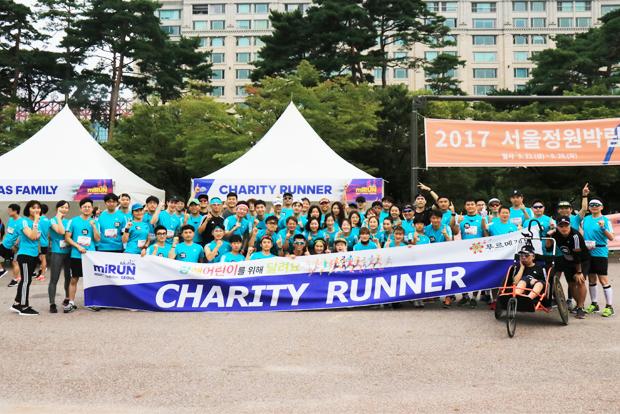 장애어린이를 위해 참가비 전액을 기부한 '2017 아이다스 MBC+ 마이런 서울' 참가자들