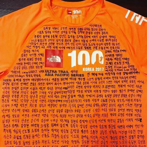 TNF100 KOREA 함께한 365명