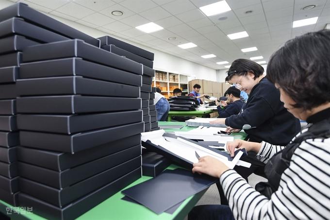 발달장애인 직원들이 19일 오후 서울 마포구 푸르메재단넥슨어린이재활병원에 위치한 마포푸르메직업재활센터에서 다이어리 포장용 박스를 제작하고 있다. 이한호 기자