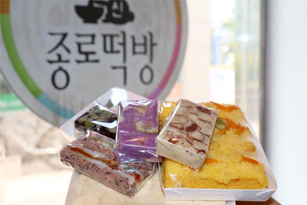 푸르메천사 신종로떡방 김은정 대표