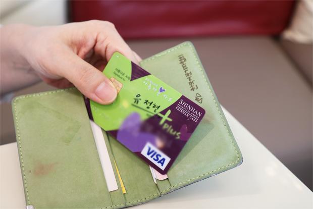 유정현 기부자님이 늘 지갑에 넣고 다니는 기부 전용 신용카드
