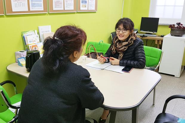 장애자녀를 돌보는 부모를 위한 심리상담 지원사업