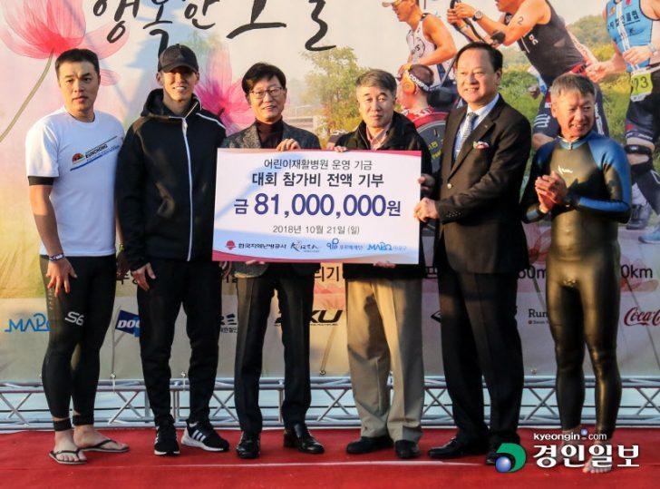 한국지역난방공사는 제6회 은총이와 함께 하는 철인3종 경기대회 참가비 전액을 기부했다. 좌로부터 두번째 대회 홍보대사 가수 션, 세번째 황창화 사장. /한국지역난방공사 제공