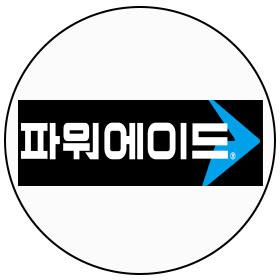 한국코카콜라유한회사