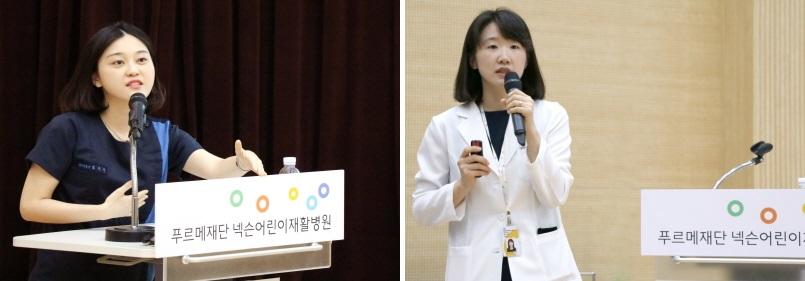 강연 중인 홍주애 언어치료팀장(왼쪽)과 차지민 정신건강의학과 과장