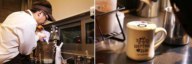 창의적인 아이디어로 새로운 음료를 만들고 있는 모습, 잔 위에 초코소스로 다양한 모양을 표현하는 모습