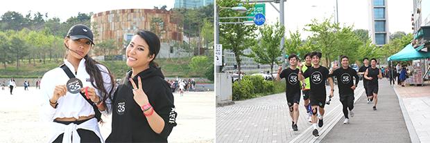 기부마라톤 참가자로 나선 모델 문가비와 밝게 웃으며 달리고 있는 시민들