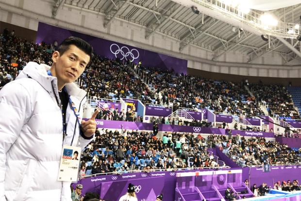 2018 평창 동계올림픽을 응원하고 있는 가수 션 홍보대사