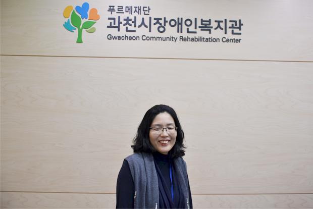 과천시장애인복지관 김은영 사무국장 사진4