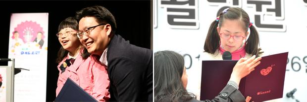 2012년 서경덕 홍보대사에게 위촉장을 전달한 지영이(왼쪽), 2014년 어린이재활병원 착공식에서 감사편지를 낭독한 지영이(오른쪽).