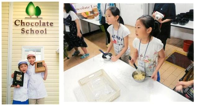 초콜릿 만들기 체험을 한 아이들.