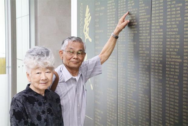 어린이재활병원 기부벽 앞에서 기념사진을 찍고 있는 노무라 할아버지와 요리코 할머니