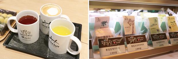 '스윗에어 바이 행복한베이커리&카페'에서 판매하는 다양한 음료와 베이커리 제품