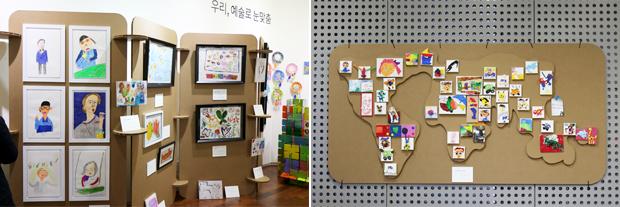 마포푸르메직업재활센터 장애청년 작가의 작품(왼쪽), 세계지도에 표현한 행복의 이미지(오른쪽)
