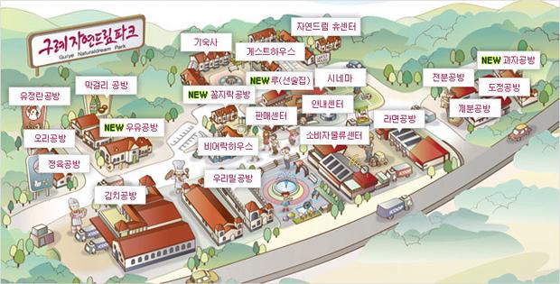 17개의 공방과 물류센터를 갖춘 구례자연드림파크 전체 모습 (출처 : 구례자연드림파크 홈페이지)