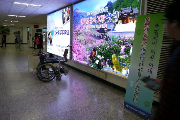 ▲ 고속버스터미널에서 표 사기에 실패하고 한켠에서 발견한 휠체어. 불편하신 분은 언제나 이용할 수 있다지만 휠체어장애인은 여기까지 걸어온다는 생각인걸까?