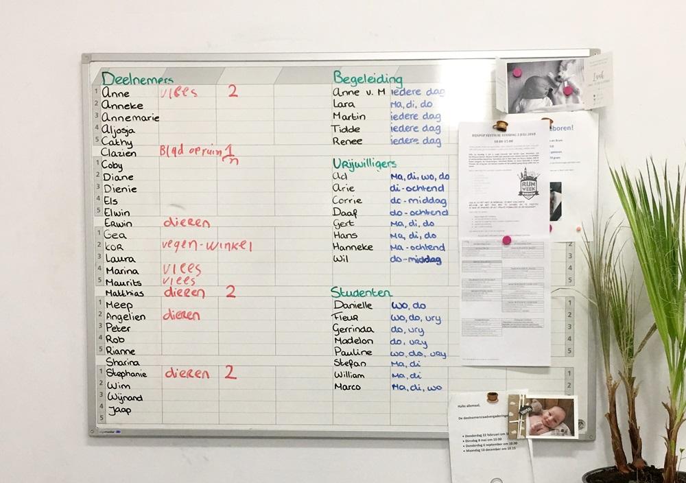 이용객과 자원봉사자의 일과와 소식들이 게시되어 있는 게시판