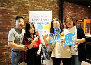 - 영화 관람 후 푸르메스마트팜 건립에 일시금을 기부한 김문희 기부자